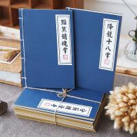 三年二班z创意武林秘籍软面抄记事本线装本复古牛皮纸笔记本文具