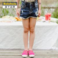 【6.26巴拉巴拉超级品牌日】巴帝巴帝童装夏季新款女童时尚背带牛仔短裤儿童宝宝纯棉韩版裤子