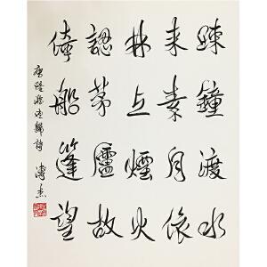 溥杰《陆游诗》清朝末代皇帝爱新觉罗溥仪的弟弟