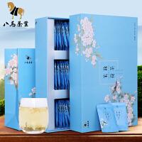 八马茶叶 茉莉花茶茶叶 优质花茶茉莉鲜花 新茶礼盒装200克