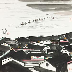 吴冠中《水乡情》著名画家