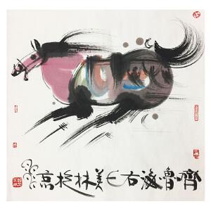 韩美林《奔腾》国家一级美术师