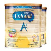 【当当海外购】香港正品 美赞臣Enfamil安婴儿 婴幼儿奶粉1段 (适合0-6个月宝宝) 900g 2罐装