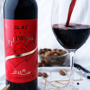 【河北特产】永结同心 婚礼庆祝宴席宴请 干红葡萄酒 750ml/瓶