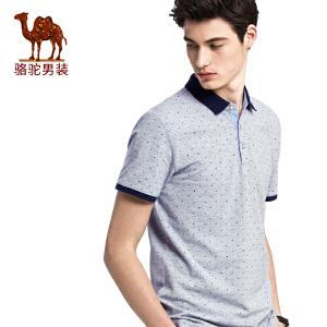 骆驼男装 2017年夏季新款拼料翻领POLO衫修身微弹男青年短袖T恤衫
