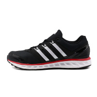 Adidas阿迪达斯   男子运动休闲耐磨跑步鞋  S76796  现