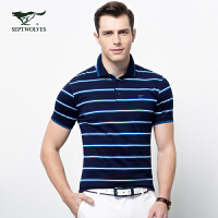 七匹狼短袖T恤 夏季时尚休闲条纹短袖T恤男士丝光棉T恤透气舒适