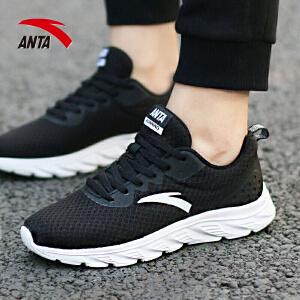 安踏女鞋跑步鞋 2017夏季新款透气网跑步鞋轻便运动鞋旅游鞋网鞋