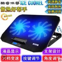 酷睿冰尊笔记本散热器14寸15.6寸联想华硕戴尔电脑散热底座垫支架