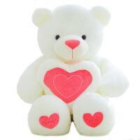 绒智 抱心熊love泰迪熊大号公仔毛绒玩具布娃娃抱抱熊女友生日礼物 代写卡片