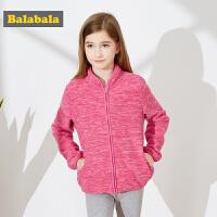 巴拉巴拉童装男童女童儿童外套中大童外衣2017新款男孩时尚保暖上衣潮