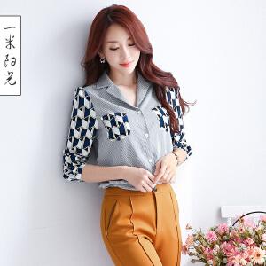 一米阳光2017春装韩版条纹长袖衬衫女休闲V领衬衣