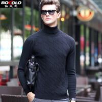 伯克龙 男士纯羊毛衫可翻高领修身毛衣针织衫 男式冬季加厚紧身保暖打底衫Z68858