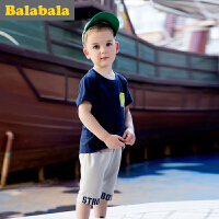巴拉巴拉儿童短袖套装男幼童宝宝2017夏季新款短袖男童两件套