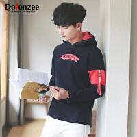DOfonzee 男士休闲卫衣春季新款连帽撞色套头宽松加绒青少年韩版上衣潮