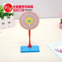 儿童科学实验玩具 科技小制作材料物理教具小学小发明diy日晷日规
