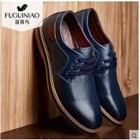 富贵鸟男鞋皮鞋新款单鞋系带男士休闲鞋英伦真皮青年休闲皮鞋子潮A603262.