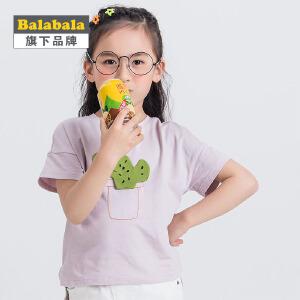 【6.26巴拉巴拉超级品牌日】巴拉巴拉旗下 巴帝巴帝女童夏季短袖T恤2017新儿童俏皮可爱风短t