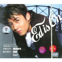 陈冠希同名国语专辑(CD)