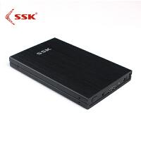 奥睿ORICO硬盘座 6518US3 USB3.0移动硬盘底座 通用2.5/3.5英寸SATA/SSD sata串口通用移动硬盘盒外置盒 兼容USB2.0接口  黑色