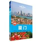 "孤独星球Lonely Planet""IN""系列:厦门"