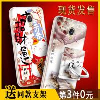 【包邮】魅蓝note5手机壳 note5手机保护壳硅胶软浮雕男女卡通壳