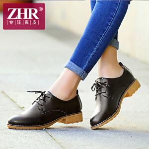 ZHR2017春季新款英伦风粗跟单鞋女真皮厚底休闲鞋R102