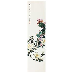 颜伯龙 《新春之二》京津画派著名的花鸟画家