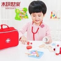 木玩世家儿童益智过家家玩具医生套装玩具3-4-5-6岁 比好医生套装