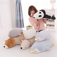 羽绒棉极软北极熊公仔抱枕蓝色企鹅熊猫海狮毛绒玩具趴趴熊布娃娃