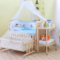 御目 儿童床 多功能婴儿床无漆宝宝床摇床可折叠新生儿小床摇篮床带置物架蚊帐床品睡觉神器创意家具