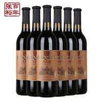 张裕赤霞珠干红葡萄酒【整箱6瓶装】