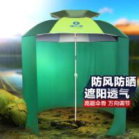 钓鱼伞2.2米万向防雨防晒钓鱼遮阳伞鱼伞便携式折叠帐篷伞