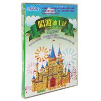 正版现货 加州阳光儿童合唱团 唱游迪士尼 2CD 快乐唱英文3 2014