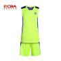【618狂嗨继续】CBA篮球服2017新款正品男子篮球服透气篮球套装专业球服训练服比赛服