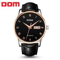多姆(DOM)手表 全自动机械男表商务休闲钢带表经典复古防水男士手表