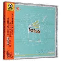 【正版】五月天《爱情万岁》滚石唱片经典系列 CD 第二张创作专辑