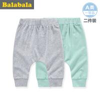 巴拉巴拉新生儿儿童裤子男宝宝婴儿童裤2017夏季新款男童长裤棉裤