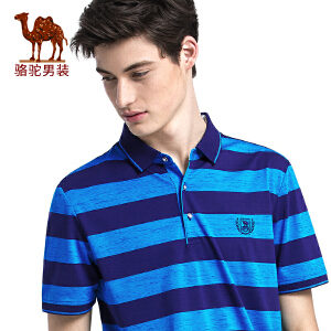 骆驼男装 2017年夏季新款条纹翻领POLO衫绣标休闲男青年短袖T恤衫