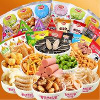 口水娃办公室休闲零食品炒货类膨化类组合80包零食大礼包
