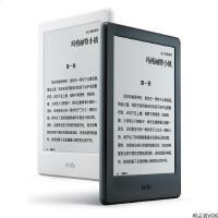 Kindle亚马逊电子书阅读器电纸书入门版