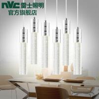 雷士照明NVC 现代典雅水晶餐吊灯 LED环保节能灯具灯饰