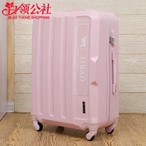 白领公社 拉杆箱 男老师学生万向轮高端旅行箱男士拉杆箱男式行李箱欧美潮 拉杆箱包