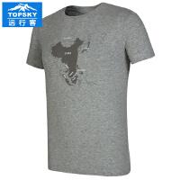 Topsky/远行客 户外短袖T恤 男款夏季圆领透气运动快干衣
