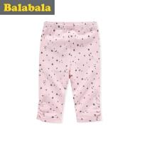 巴拉巴拉新生儿女童裤子宝宝婴童童裤2017夏装新款儿童长裤棉裤