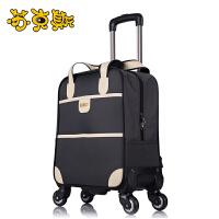 拉杆箱万向轮24寸28寸旅行箱22寸男女行李箱子20寸登机箱布料软箱