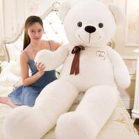 公仔布娃娃大熊毛绒玩具女生抱抱熊玩偶抱枕熊猫送生日礼物