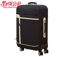 白领公社 拉杆箱 结婚箱子陪嫁箱红色婚庆行李箱万向轮新娘拉杆箱 旅行箱