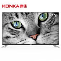 【当当自营】康佳(KONKA)S50U 50英寸4K HDR超高清64位智能液晶电视(黑色)