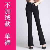 高腰小微喇牛仔裤女黑色加绒长裤弹力阔腿喇叭裤